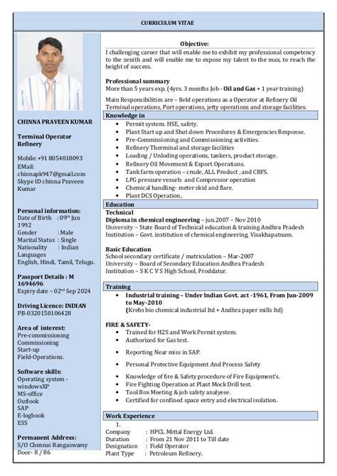 resume for refinery process operator chinna terminal operator