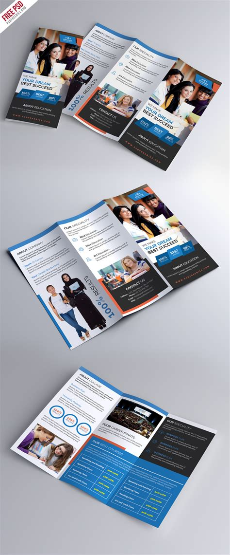 Education Brochure Templates Psd Free by Education Tri Fold Brochure Psd Template