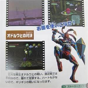 Legend Of Zelda Majorau002639s Mask Game Guide Cheat Book N64