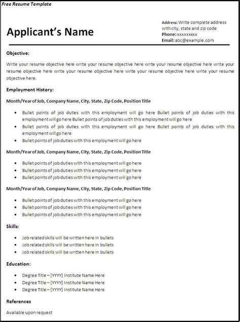 empty resume form pdf student resume template student