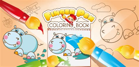 Colouring Book For Kids, Colouring Game For Girls And Boys