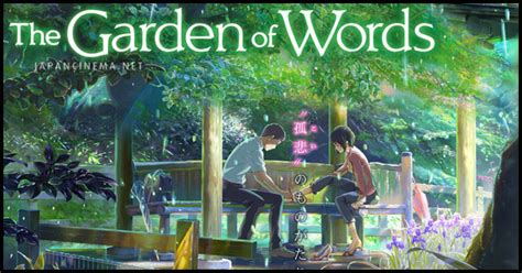 garden of words sub the garden of words 2013 free fmoviesub