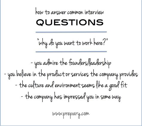 Why You Want Work For This Company by Answer The Common Question Quot Why Do You Want To