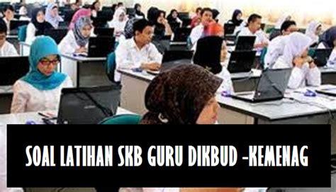 Soal uas bahasa inggris kelas vii k13 merupakan soal uji kemampuan peserta didik dalam memahami materi yang di ajarkan di kelas. LATIHAN SOAL SKB GURU BAHASA INGGRIS SMP SMA SMK ...