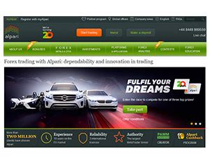 alpari forex trading platform alpari review is it a reliable forex broker or not
