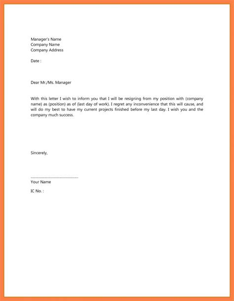 resignation letter sample samples  month notice