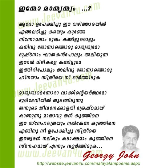 malayalam quotes  mothers day quotesgram