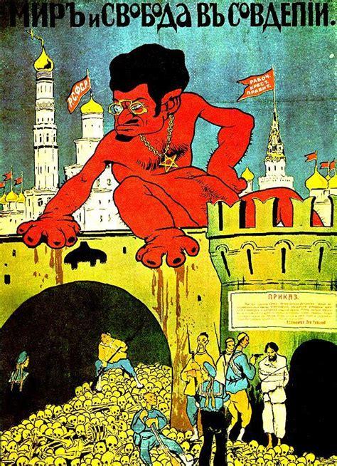 white army propaganda poster  trotsky  mein kampf