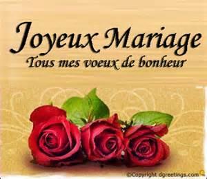 joyeux mariage souhaiter joyeux mariage invitation mariage carte mariage texte mariage cadeau mariage