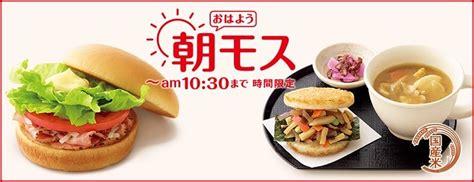 cuisine japon la cuisine japonaise vue par les japonais cuisine japon