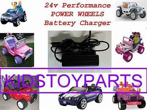 New  24v Volt Battery Charger If You Are Making Your Power