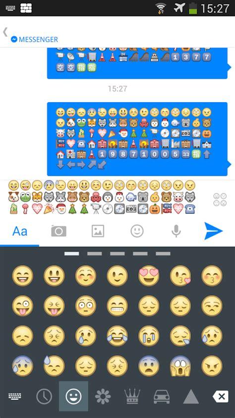 Emoji For Samsung Galaxy S3