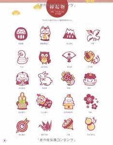 tiny kitchen ideas photos co jp 和の消しゴムはんこ図案集 レディブティックシリーズno 3650 本