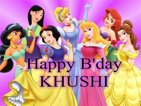 cake pic   khushi impremedianet
