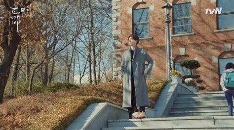 konkuk university korean dramaland