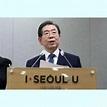 韓首爾市長疑留下遺言後失聯 - 澳門力報官網