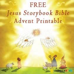 Printable Christmas Advent Bible Verse