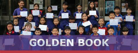 beacon hill school esf golden book slt award monday