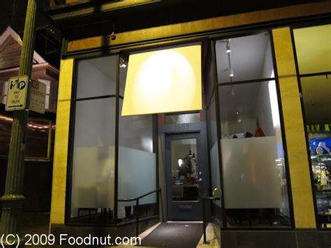commis cuisine commis restaurant oakland