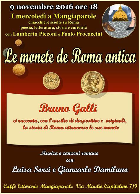 lavorare in libreria roma mer 9 17 30 chiacchiere su roma e dintorni