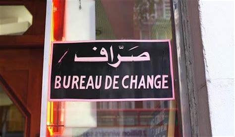 bureau de change bourse tunisie adoption d 39 un dé relatif à l 39 ouverture des