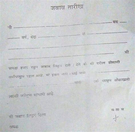police verification  passport  pune forms updated