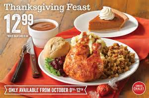 swiss chalet canada thanksgiving feast offer 12 99 for thanksgiving bundle canadian freebies