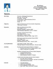 resume objective statement for college students resume objective for high student template design