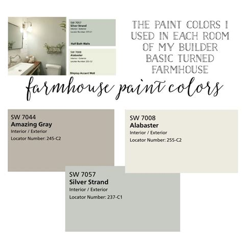 plum pretty decor design co farmhouse paint colors the paint colors i used in each room of my