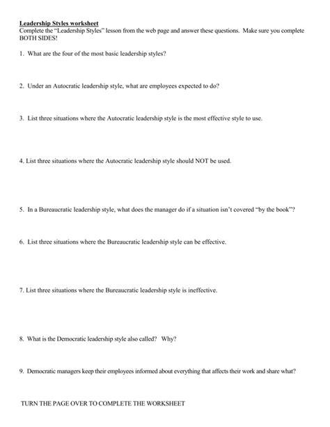 leadership styles worksheet