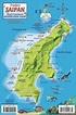 Saipan Dive Map & Coral Reef Creatures Guide Laminated ...