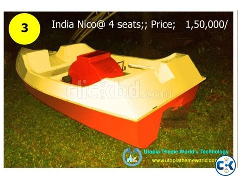 Paddle Boat Price In Bangladesh by Paddle Boats Clickbd