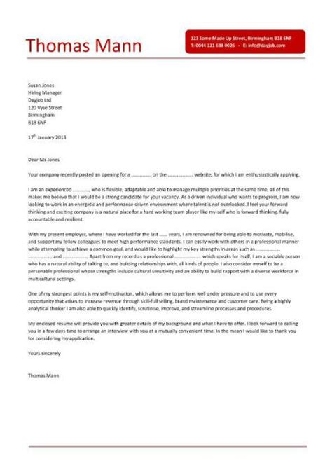 images  business development letter template