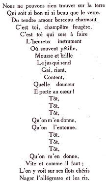 calligramme wiktionnaire