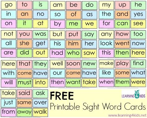 printable sight word cards learning  kids