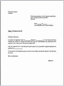 Pret Honneur Caf : gagnez du temps dans vos d marches administratives avec ces 14 mod les de lettres gratuites ~ Gottalentnigeria.com Avis de Voitures