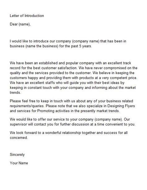 business introduction letter bravebtr