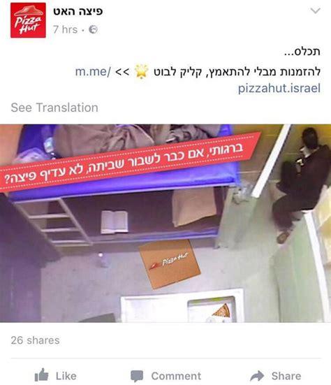 pizza hut porte de pantin isra 235 l pizza hut s excuse apr 232 s une pub pol 233 mique le point