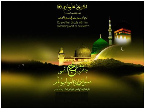 2017 Shab E Meraj Hd Wallpapers Images  9 Hd Wallpapers