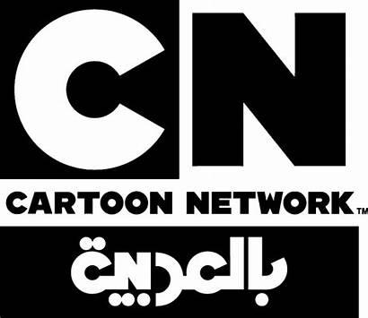 Arabic Cartoon Network Wikipedia كرتون Carton نتورك