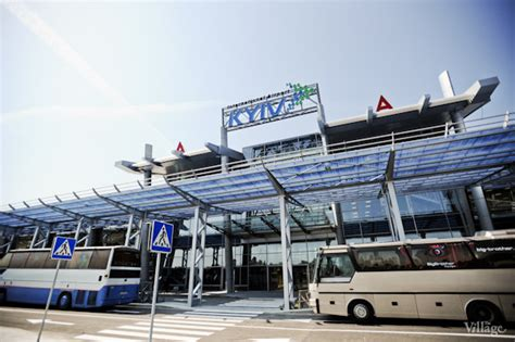 Zhulyany Kyiv Airport | Getting There | Kyiv