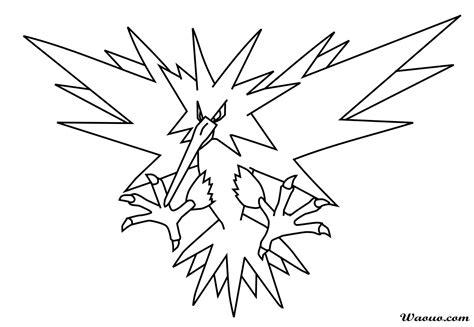 coloriage electhor pokemon  imprimer  colorier