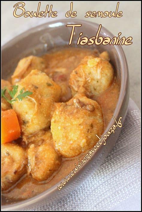 cuisine kabyle en plat kabyle thikourbabines ramadan articles