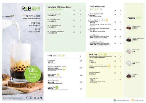 rb tea facility development section