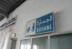 bureau de douane