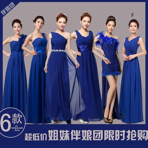 buy navy blue long design wedding