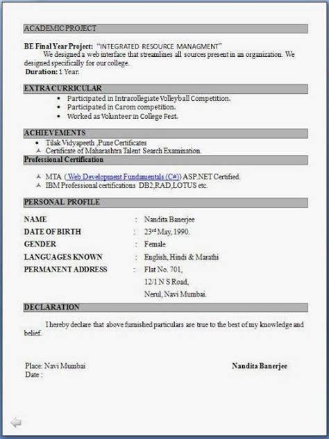 engineerfresherresumeformat resume format