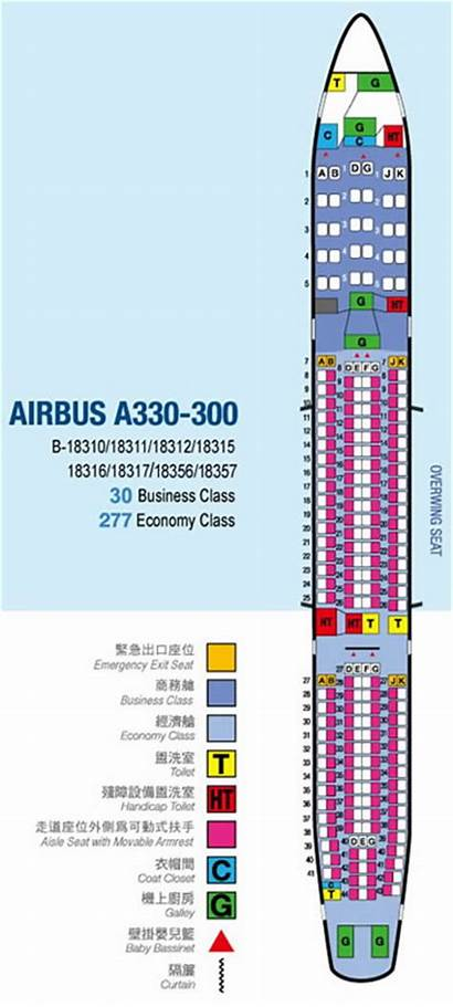 A330 Airbus Seating Airlines Chart Airline 300