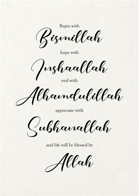 start  bismillah   alhamdulillah plain black