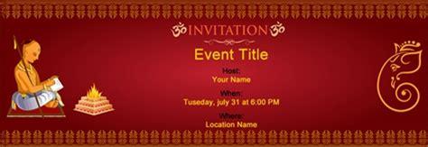 upnayan sanskar invitation  indias   tool
